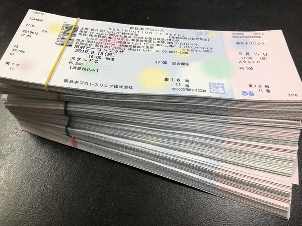 新日本プロレス別府大会!!!
