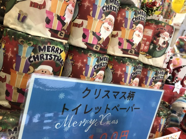 クリスマス トイレットペーパー