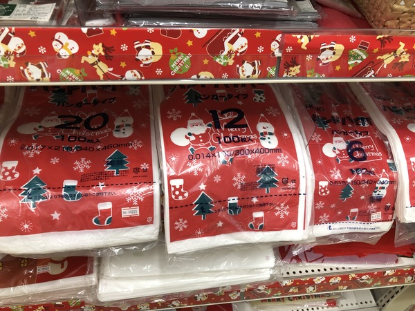 クリスマスポリ袋