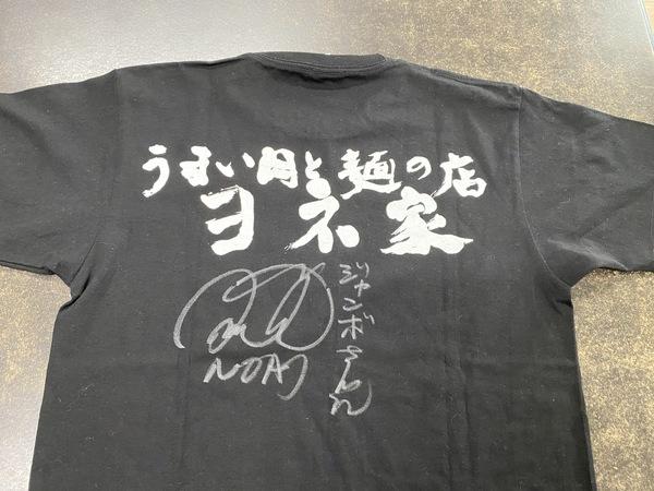 私のプロレスTシャツ