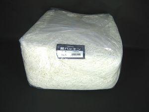 紙パッキン シロ 1kg入