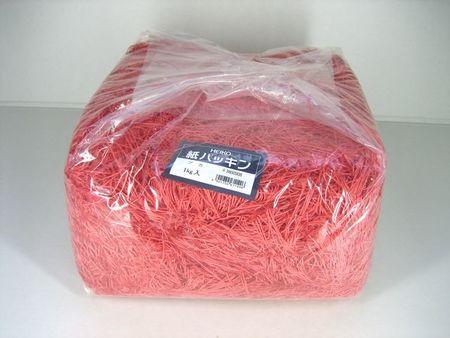 紙パッキン アカ 1kg入